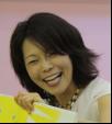 田中 由美子 先生